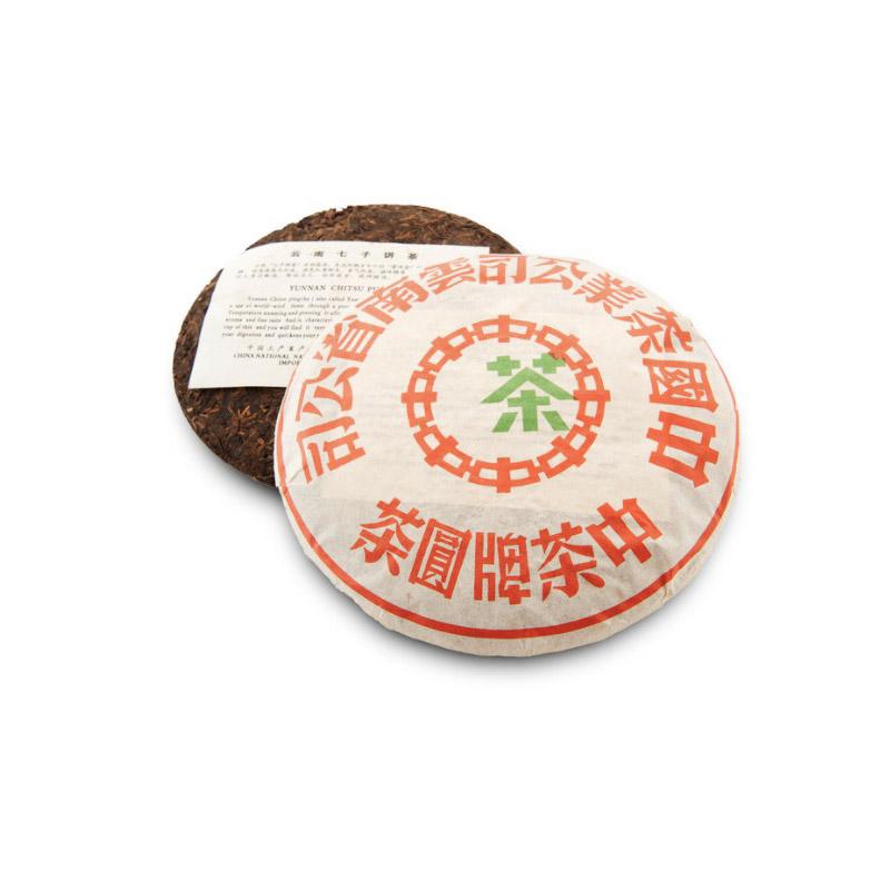 Шу Пуэр 'Зелёная печать' 2009, 357г, фаб. Джун Ча (中茶公司)