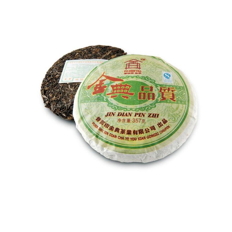 Шен Пуэр 'Пин Чжи' 2012, 357г, фаб. Цзинь Диень